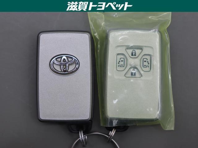 240G 4WD フルセグ HDDナビ DVD再生 ミュージックプレイヤー接続可 バックカメラ ETC 両側電動スライド HIDヘッドライト 乗車定員8人 3列シート(14枚目)