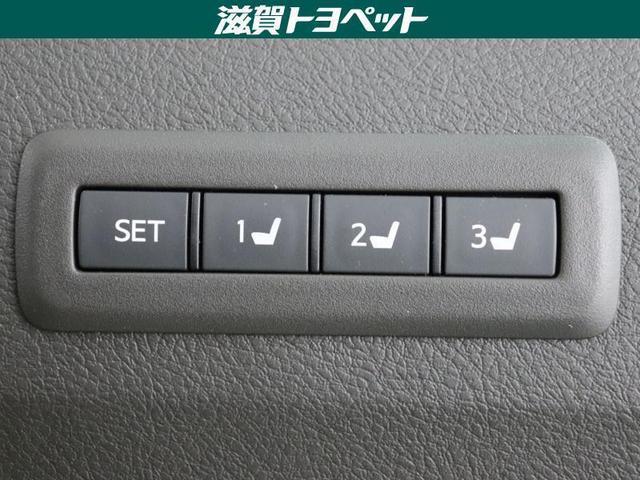 240G 4WD フルセグ HDDナビ DVD再生 ミュージックプレイヤー接続可 バックカメラ ETC 両側電動スライド HIDヘッドライト 乗車定員8人 3列シート(15枚目)