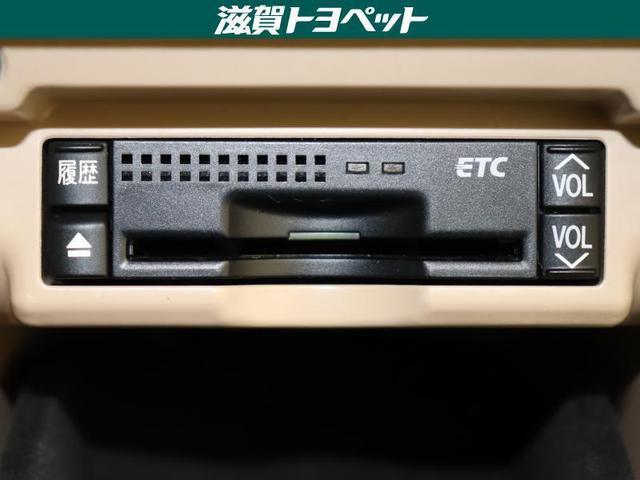240G 4WD フルセグ HDDナビ DVD再生 ミュージックプレイヤー接続可 バックカメラ ETC 両側電動スライド HIDヘッドライト 乗車定員8人 3列シート(16枚目)
