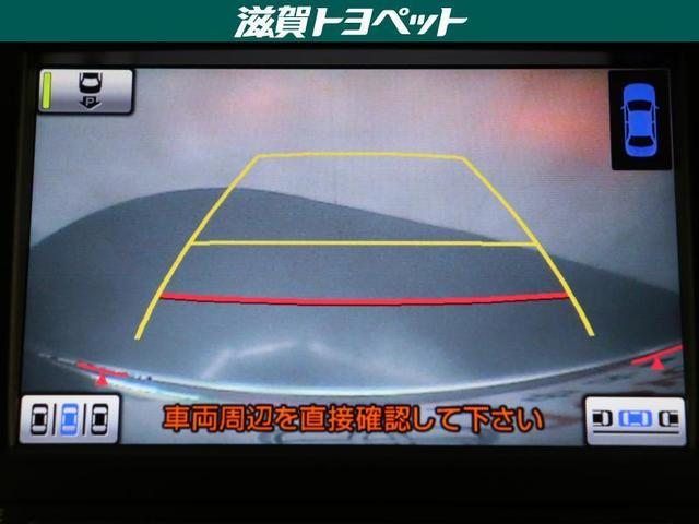 240G 4WD フルセグ HDDナビ DVD再生 ミュージックプレイヤー接続可 バックカメラ ETC 両側電動スライド HIDヘッドライト 乗車定員8人 3列シート(17枚目)