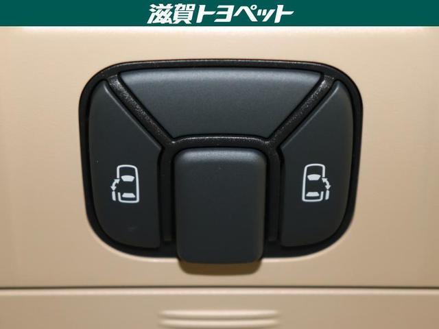 240G 4WD フルセグ HDDナビ DVD再生 ミュージックプレイヤー接続可 バックカメラ ETC 両側電動スライド HIDヘッドライト 乗車定員8人 3列シート(18枚目)