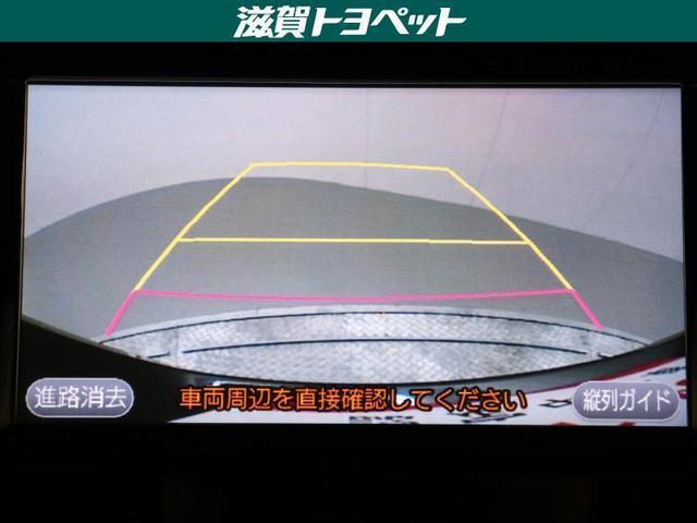 G S ワンセグ メモリーナビ ミュージックプレイヤー接続可 バックカメラ 衝突被害軽減システム ドラレコ 両側電動スライド LEDヘッドランプ ウオークスルー ワンオーナー アイドリングストップ(17枚目)