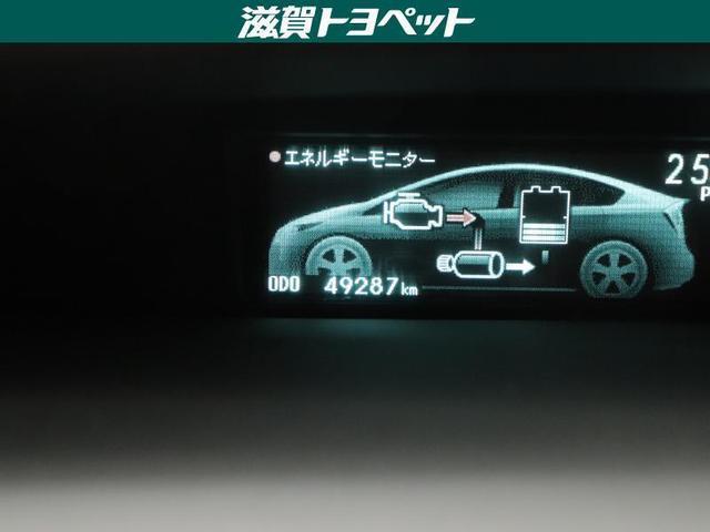 S ワンセグ メモリーナビ ミュージックプレイヤー接続可 バックカメラ ETC HIDヘッドライト ワンオーナー(13枚目)