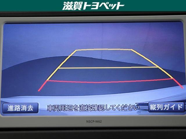 S ワンセグ メモリーナビ ミュージックプレイヤー接続可 バックカメラ ETC HIDヘッドライト ワンオーナー(17枚目)