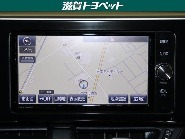 G-T 4WD フルセグ DVD再生 ミュージックプレイヤー接続可 バックカメラ 衝突被害軽減システム ETC LEDヘッドランプ ワンオーナー(5枚目)