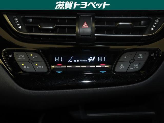 G-T 4WD フルセグ DVD再生 ミュージックプレイヤー接続可 バックカメラ 衝突被害軽減システム ETC LEDヘッドランプ ワンオーナー(6枚目)