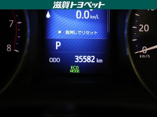 G-T 4WD フルセグ DVD再生 ミュージックプレイヤー接続可 バックカメラ 衝突被害軽減システム ETC LEDヘッドランプ ワンオーナー(13枚目)