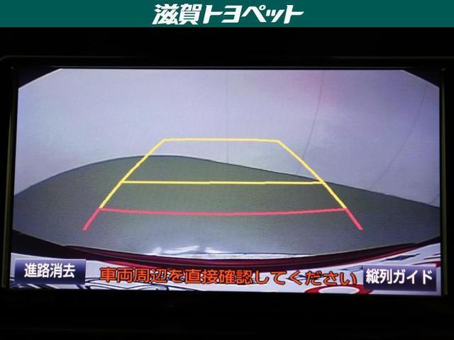 G-T 4WD フルセグ DVD再生 ミュージックプレイヤー接続可 バックカメラ 衝突被害軽減システム ETC LEDヘッドランプ ワンオーナー(18枚目)