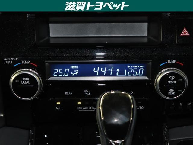 2.5S Cパッケージ サンルーフ フルセグ DVD再生 ミュージックプレイヤー接続可 後席モニター バックカメラ 衝突被害軽減システム ETC 両側電動スライド LEDヘッドランプ 乗車定員7人 3列シート ワンオーナー(6枚目)