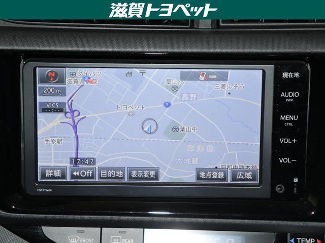 S ワンセグ メモリーナビ ミュージックプレイヤー接続可 バックカメラ ETC ワンオーナー(5枚目)