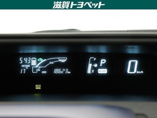 S ワンセグ メモリーナビ ミュージックプレイヤー接続可 バックカメラ ETC ワンオーナー(12枚目)