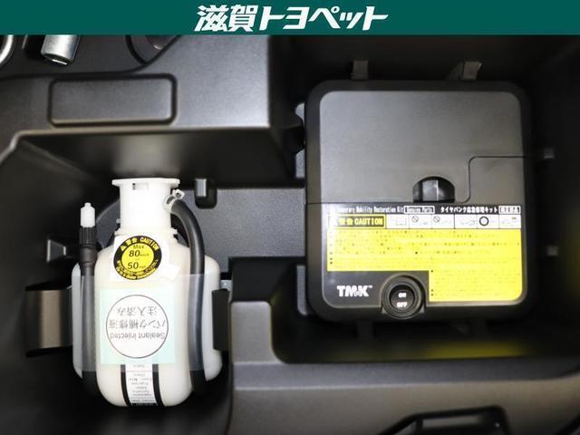 S ワンセグ メモリーナビ ミュージックプレイヤー接続可 バックカメラ ETC ワンオーナー(18枚目)