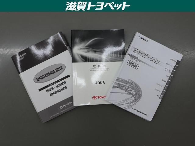 S ワンセグ メモリーナビ ミュージックプレイヤー接続可 バックカメラ ETC ワンオーナー(19枚目)