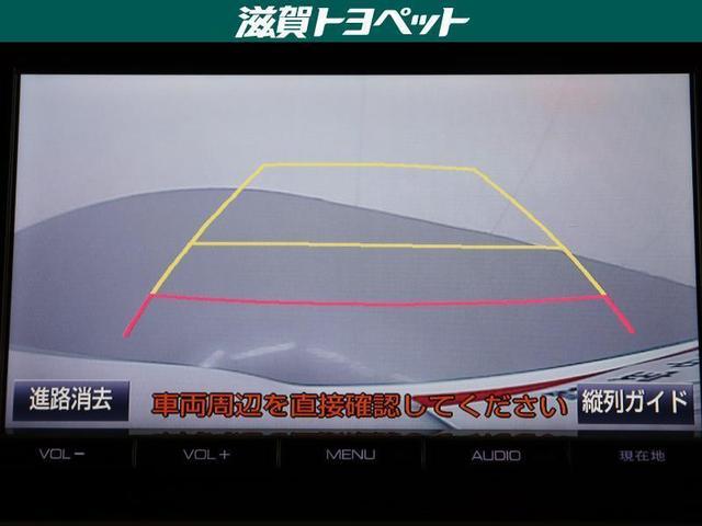 ハイブリッドX フルセグ DVD再生 ミュージックプレイヤー接続可 後席モニター バックカメラ ETC 両側電動スライド LEDヘッドランプ 乗車定員7人 3列シート ワンオーナー(18枚目)