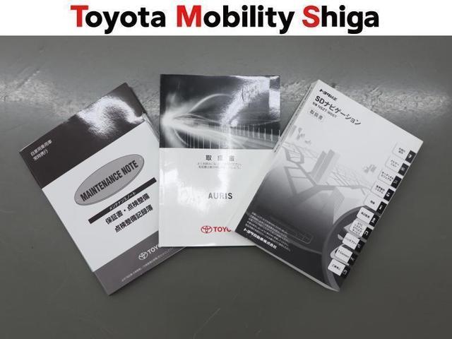 ハイブリッド フルセグ メモリーナビ DVD再生 ミュージックプレイヤー接続可 バックカメラ 衝突被害軽減システム LEDヘッドランプ ワンオーナー(19枚目)
