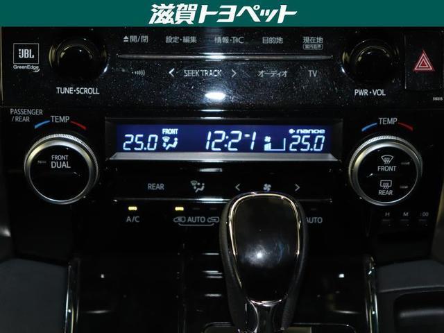 2.5S Cパッケージ 革シート サンルーフ フルセグ メモリーナビ DVD再生 ミュージックプレイヤー接続可 後席モニター バックカメラ 衝突被害軽減システム ETC ドラレコ 両側電動スライド LEDヘッドランプ(6枚目)