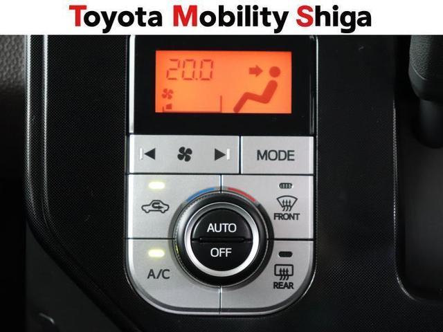 G S ワンセグ メモリーナビ ミュージックプレイヤー接続可 バックカメラ 衝突被害軽減システム ETC 両側電動スライド ワンオーナー アイドリングストップ(6枚目)
