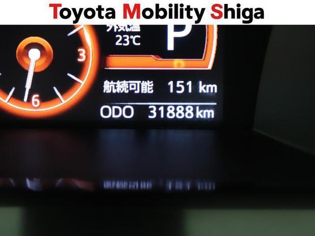 G S ワンセグ メモリーナビ ミュージックプレイヤー接続可 バックカメラ 衝突被害軽減システム ETC 両側電動スライド ワンオーナー アイドリングストップ(13枚目)