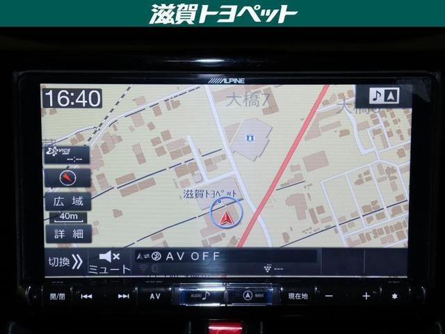 カスタムG S フルセグ メモリーナビ DVD再生 ミュージックプレイヤー接続可 バックカメラ 衝突被害軽減システム ETC 両側電動スライド LEDヘッドランプ ワンオーナー アイドリングストップ(5枚目)