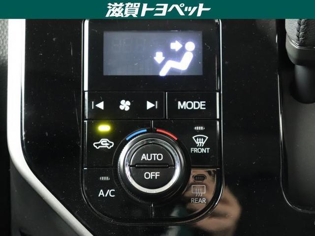 カスタムG S フルセグ メモリーナビ DVD再生 ミュージックプレイヤー接続可 バックカメラ 衝突被害軽減システム ETC 両側電動スライド LEDヘッドランプ ワンオーナー アイドリングストップ(6枚目)