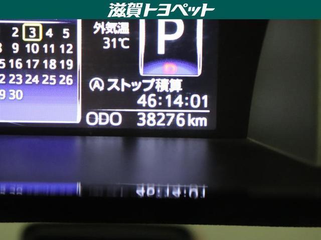 カスタムG S フルセグ メモリーナビ DVD再生 ミュージックプレイヤー接続可 バックカメラ 衝突被害軽減システム ETC 両側電動スライド LEDヘッドランプ ワンオーナー アイドリングストップ(13枚目)