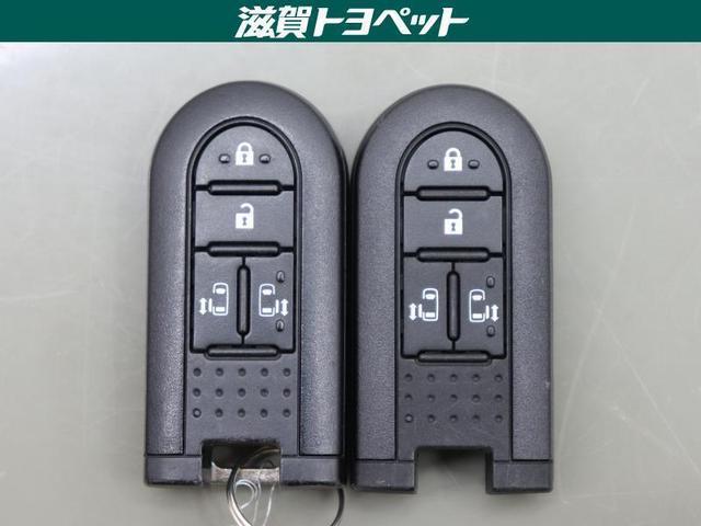 カスタムG S フルセグ メモリーナビ DVD再生 ミュージックプレイヤー接続可 バックカメラ 衝突被害軽減システム ETC 両側電動スライド LEDヘッドランプ ワンオーナー アイドリングストップ(15枚目)