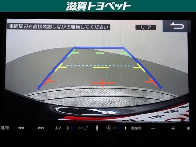 カスタムG S フルセグ メモリーナビ DVD再生 ミュージックプレイヤー接続可 バックカメラ 衝突被害軽減システム ETC 両側電動スライド LEDヘッドランプ ワンオーナー アイドリングストップ(19枚目)