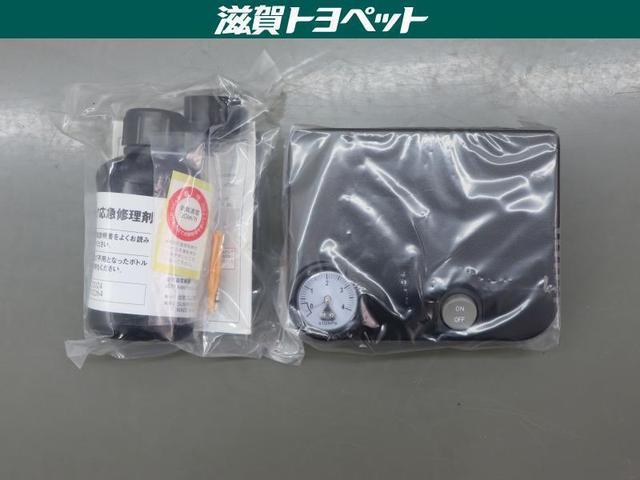 カスタムG S フルセグ メモリーナビ DVD再生 ミュージックプレイヤー接続可 バックカメラ 衝突被害軽減システム ETC 両側電動スライド LEDヘッドランプ ワンオーナー アイドリングストップ(20枚目)