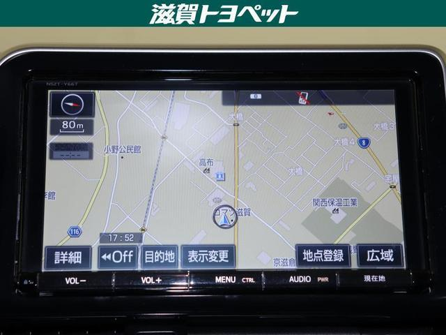 G フルセグ メモリーナビ DVD再生 ミュージックプレイヤー接続可 バックカメラ 衝突被害軽減システム ETC LEDヘッドランプ ワンオーナー(5枚目)