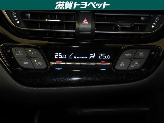 G フルセグ メモリーナビ DVD再生 ミュージックプレイヤー接続可 バックカメラ 衝突被害軽減システム ETC LEDヘッドランプ ワンオーナー(6枚目)