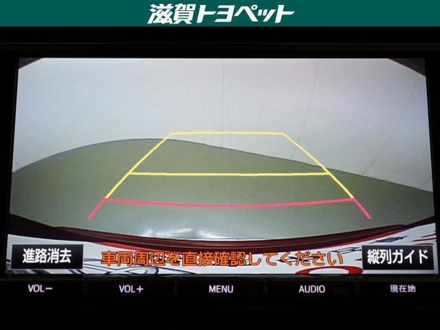 G フルセグ メモリーナビ DVD再生 ミュージックプレイヤー接続可 バックカメラ 衝突被害軽減システム ETC LEDヘッドランプ ワンオーナー(18枚目)