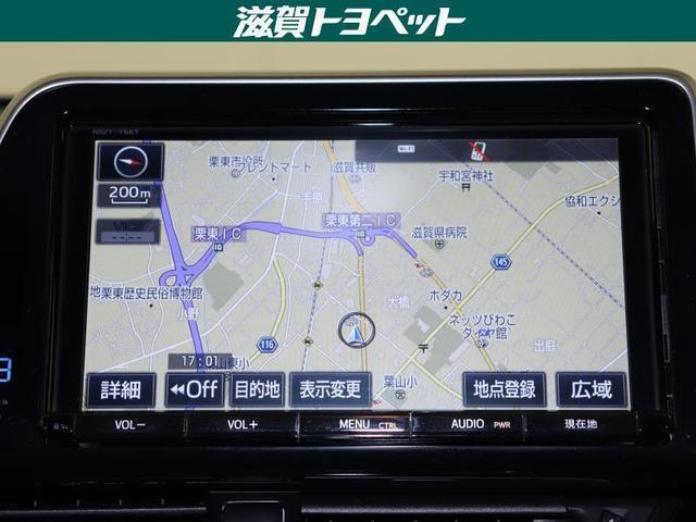 G フルセグ メモリーナビ DVD再生 ミュージックプレイヤー接続可 バックカメラ 衝突被害軽減システム ETC ドラレコ LEDヘッドランプ ワンオーナー(5枚目)