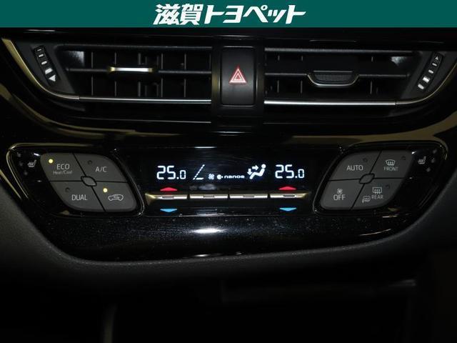 G フルセグ メモリーナビ DVD再生 ミュージックプレイヤー接続可 バックカメラ 衝突被害軽減システム ETC ドラレコ LEDヘッドランプ ワンオーナー(6枚目)
