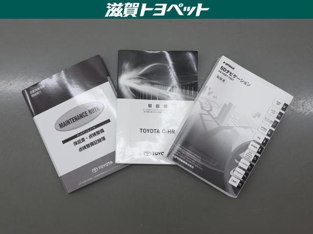 G フルセグ メモリーナビ DVD再生 ミュージックプレイヤー接続可 バックカメラ 衝突被害軽減システム ETC ドラレコ LEDヘッドランプ ワンオーナー(20枚目)