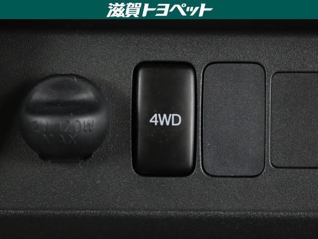 ジャンボ 4WD ミュージックプレイヤー接続可 ETC ドラレコ ワンオーナー(19枚目)