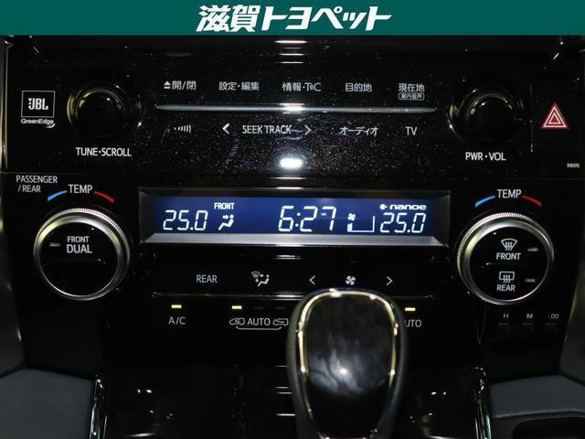 2.5S Cパッケージ サンルーフ フルセグ メモリーナビ DVD再生 ミュージックプレイヤー接続可 バックカメラ 衝突被害軽減システム ETC 両側電動スライド LEDヘッドランプ 乗車定員7人 3列シート ワンオーナー(6枚目)