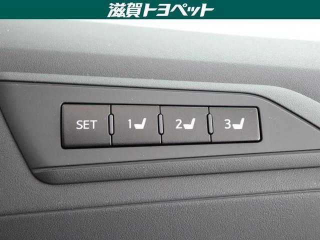 2.5S Cパッケージ サンルーフ フルセグ メモリーナビ DVD再生 ミュージックプレイヤー接続可 バックカメラ 衝突被害軽減システム ETC 両側電動スライド LEDヘッドランプ 乗車定員7人 3列シート ワンオーナー(16枚目)