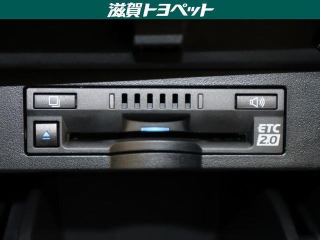 2.5S Cパッケージ サンルーフ フルセグ メモリーナビ DVD再生 ミュージックプレイヤー接続可 バックカメラ 衝突被害軽減システム ETC 両側電動スライド LEDヘッドランプ 乗車定員7人 3列シート ワンオーナー(17枚目)