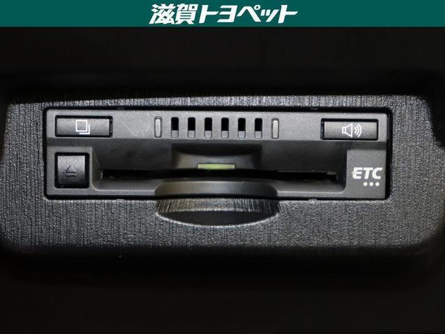 GRスポーツ フルセグ メモリーナビ DVD再生 ミュージックプレイヤー接続可 バックカメラ ETC ドラレコ LEDヘッドランプ ワンオーナー(16枚目)