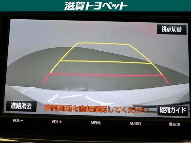 GRスポーツ フルセグ メモリーナビ DVD再生 ミュージックプレイヤー接続可 バックカメラ ETC ドラレコ LEDヘッドランプ ワンオーナー(17枚目)
