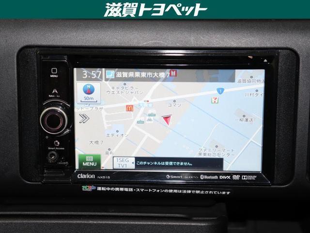 GL ワンセグ メモリーナビ DVD再生 ミュージックプレイヤー接続可 バックカメラ ETC(5枚目)
