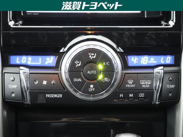 250S サンルーフ フルセグ メモリーナビ DVD再生 ミュージックプレイヤー接続可 バックカメラ 衝突被害軽減システム ETC LEDヘッドランプ ワンオーナー(6枚目)