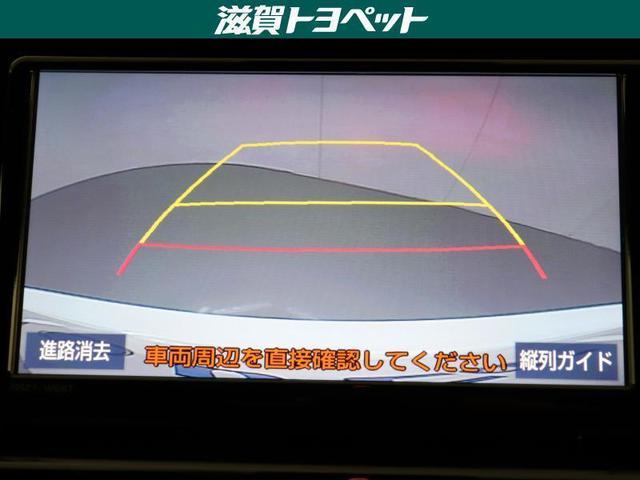 250S サンルーフ フルセグ メモリーナビ DVD再生 ミュージックプレイヤー接続可 バックカメラ 衝突被害軽減システム ETC LEDヘッドランプ ワンオーナー(18枚目)