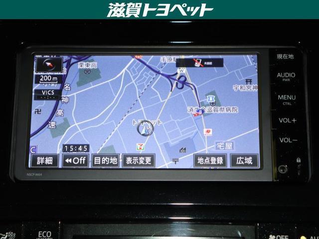 S ワンセグ メモリーナビ ミュージックプレイヤー接続可 バックカメラ ETC LEDヘッドランプ ワンオーナー(5枚目)