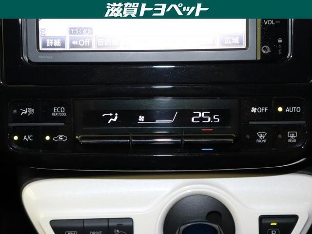 S ワンセグ メモリーナビ ミュージックプレイヤー接続可 バックカメラ ETC LEDヘッドランプ ワンオーナー(6枚目)