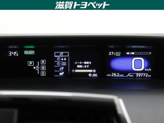 S ワンセグ メモリーナビ ミュージックプレイヤー接続可 バックカメラ ETC LEDヘッドランプ ワンオーナー(12枚目)