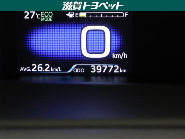S ワンセグ メモリーナビ ミュージックプレイヤー接続可 バックカメラ ETC LEDヘッドランプ ワンオーナー(13枚目)
