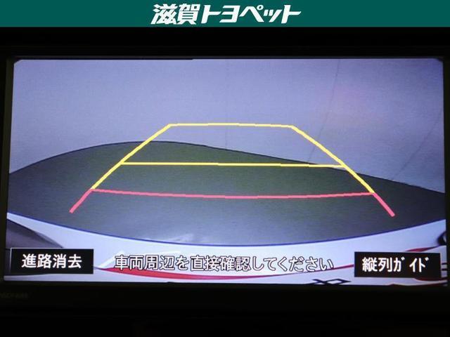 S ワンセグ メモリーナビ ミュージックプレイヤー接続可 バックカメラ ETC LEDヘッドランプ ワンオーナー(17枚目)