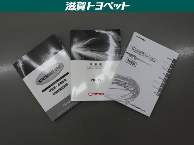 S ワンセグ メモリーナビ ミュージックプレイヤー接続可 バックカメラ ETC LEDヘッドランプ ワンオーナー(19枚目)