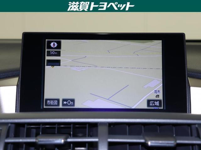 NX200t Iパッケージ フルセグ メモリーナビ DVD再生 ミュージックプレイヤー接続可 バックカメラ 衝突被害軽減システム ETC ドラレコ LEDヘッドランプ ワンオーナー 記録簿 アイドリングストップ(5枚目)